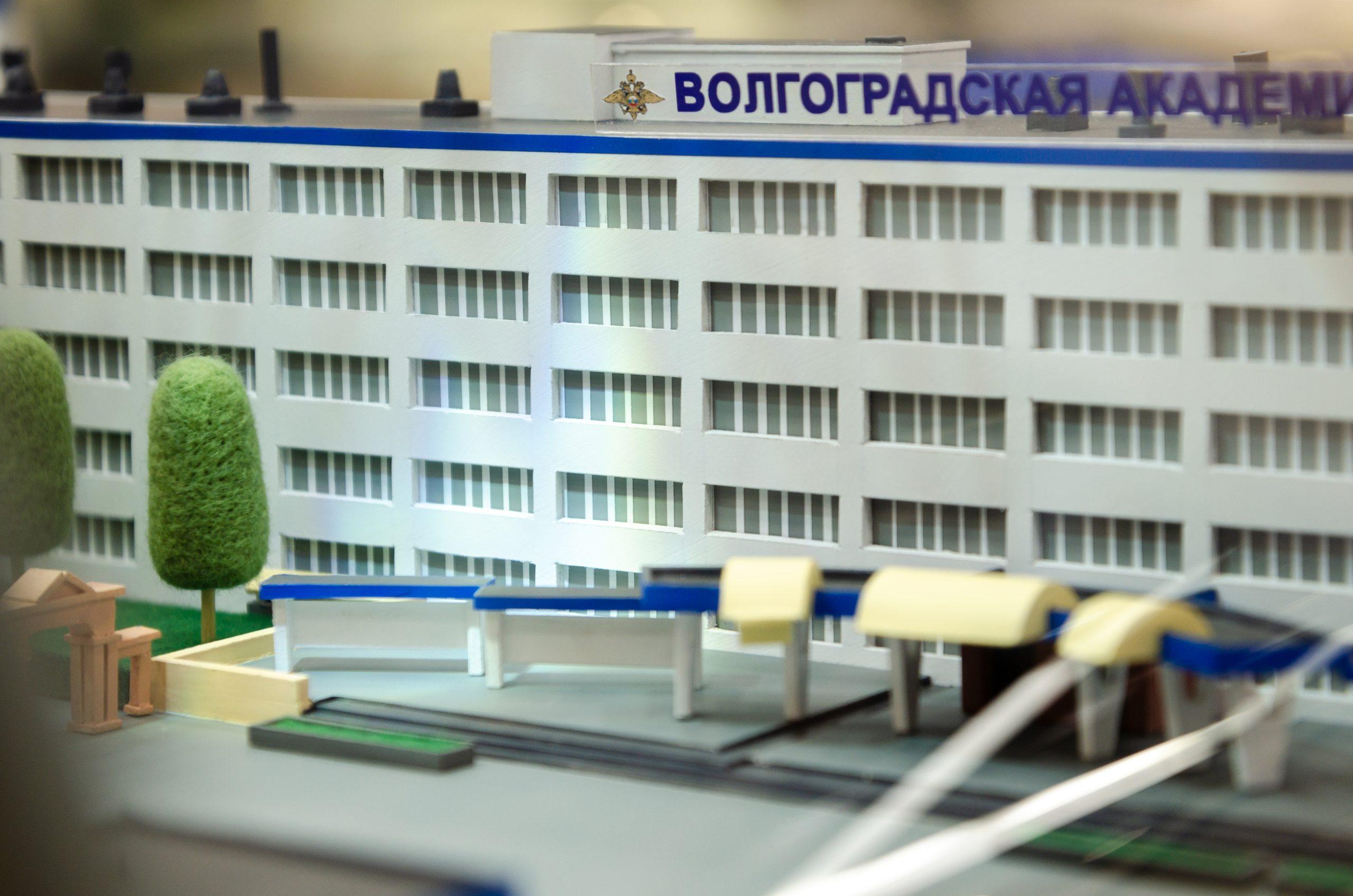 Разработка виртуального музея ВА МВД РФ