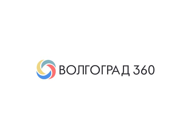 Виртуальный справочник Volgograd360